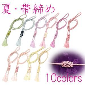 No.1010 白緑色  No.1011 白藍色  No.1012 薄鳩羽色  No.1013 薄朱...