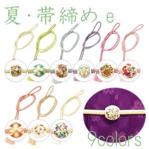 No.1040 女郎花色  No.1041 黄緑色  No.1042 薄雲鼠色  No.1043 紅...