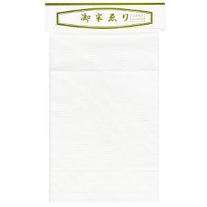 【A0】洗える半衿 絽 No.12|eriko