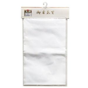 【A0】正絹白半衿 No.1|eriko