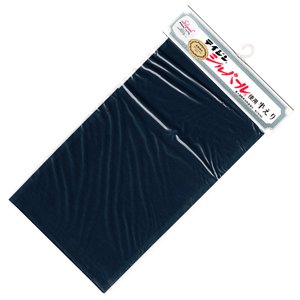 【A0】男物 半衿 No.9013 濃藍色 テイジン シルパール半えり|eriko