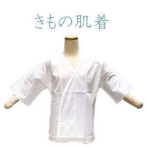 【A0】【在庫処分品】きもの肌着 No.18 共袖肌着 さらし 白 Lサイズ|eriko