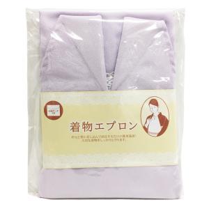 着物エプロン No.1 薄紫 収納ポーチ付き 撥水加工 【DM】
