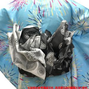 【A0】 兵児帯 女性 No.75 黒 シルバー ハート柄 浴衣帯 大人 レディース 在庫処分品 eriko