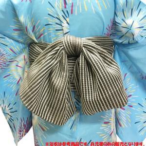 【A0】 兵児帯 女性 No.85 チャコールグレー 縞柄 浴衣帯 大人 レディース 在庫処分品|eriko