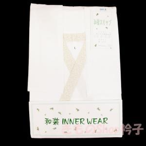 きものスリップ 和装肌着 f  白 ベージュ 砂色 花 在庫処分品 eriko