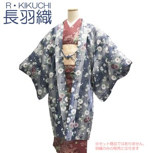 RYOKO KIKUCHI 長羽織 No.52 生成 鳩羽色 櫻柄 和装コート R・K キクチリョウ...