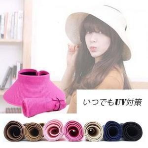 サンバイザー つば広帽子 UVカット 紫外線対策 小顔効果 帽子 3716041202