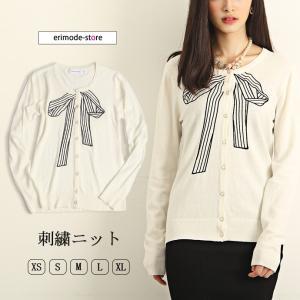 秋冬新作 刺繍 ニット 高品質 リボン ホワイト レデイース...