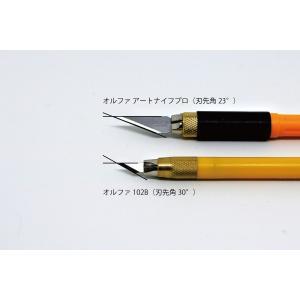 OLFA アートナイフプロ 157Bオルファ 刃先角度23度のデザインナイフ 細かい図案の消しゴムはんこの制作や繊細な切り抜きに最適|es-selection|05