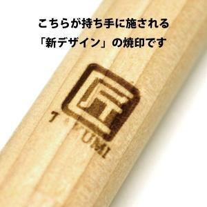 消しゴムはんこ プロ作家専用彫刻刀「匠〜TAKUMI〜」浅丸スクイ 4.5mm(道刃物工業)繊細な彫りやきれいな彫りを実現するハイエンドモデル|es-selection|07