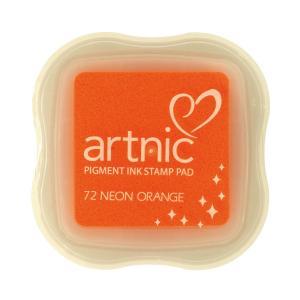 消しゴムはんこにも最適「アートニック・ミディ」ネオンオレンジ(ツキネコ)明るく光るようなラディアントカラーのスタンプインク!(メーカー生産終了品)|es-selection