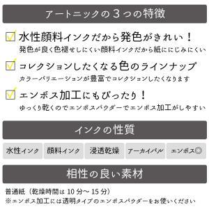 ツキネコ アートニックS ライム 6個セット スタンプインク|es-selection|02