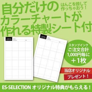 スタンプ台 カラーパレット パープルシェイド|es-selection|03