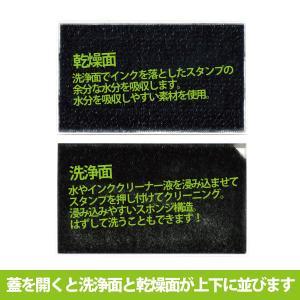 ツキネコ ダブルスタンプスクラバー 消しゴムはんこやラバースタンプをやさしくクリーニング|es-selection|02