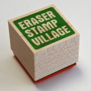 けしごむはんこヴィレッジ ラバースタンプ ロゴ(グリーン)|es-selection