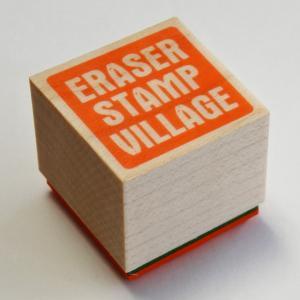 けしごむはんこヴィレッジ ラバースタンプ ロゴ(オレンジ)|es-selection