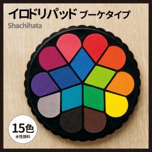 Shachihata シヤチハタ イロドリパッド ブーケタイプ HPR-15BA es-selection