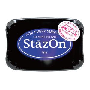 消しゴムはんこにも最適「ステイズオン」アイリス(ツキネコ)いろいろな素材に使える万能スタンプインク!ラバースタンプにも|es-selection