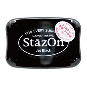消しゴムはんこにも最適「ステイズオン」ジェットブラック(ツキネコ)いろいろな素材に使える万能スタンプインク!ラバースタンプにも|es-selection