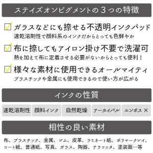 スタンプ台 ステイズオンピグメント ピーコックフェザーズ es-selection 02
