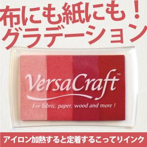 ツキネコ バーサクラフトLグラデーション ピンクシェイド スタンプインク 布や木・皮革にも使えます!|es-selection