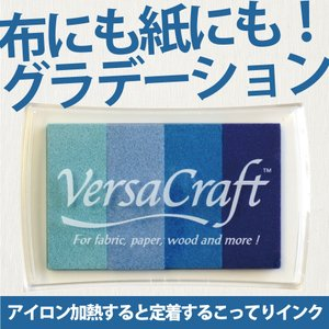 ツキネコ バーサクラフトLグラデーション ブルーシェイド スタンプインク 布や木・皮革にも使えます!|es-selection