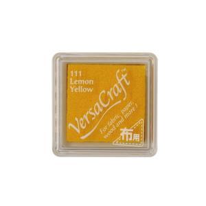 消しゴムはんこに最適「バーサクラフトS」レモンイエロー(ツキネコ)布や木・皮革にも使えるスタンプインク|es-selection|02