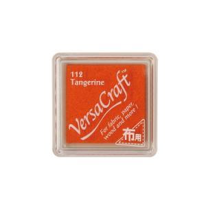 消しゴムはんこに最適「バーサクラフトS」タンジェリン(ツキネコ)布や木・皮革にも使えるスタンプインク|es-selection|02