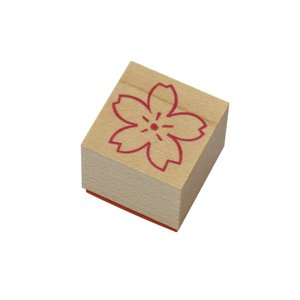 やまだ流オリジナル ラバースタンプ 白抜き桜 和風テイスト|es-selection