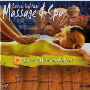 Balinese Traditional Massage & Spa 試聴OK ヨガ ガムラン リラ...