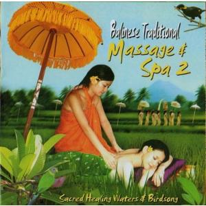 Balinese Traditional Massage & Spa 2 試聴OK ヨガ ガムラン ...