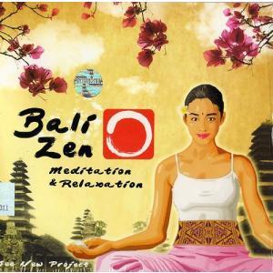 Bali Zen Meditation & Relaxation 試聴OK ヒーリング CD スパ ...