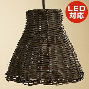 ラタン ペンダントライト ダークブラウン おしゃれ アジアン 照明 LED ライト ランプ 北欧 間接照明 和 カフェ ダイニング ナチュラル|es-style