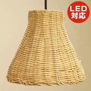 ラタン ペンダントライト ナチュラル おしゃれ カフェ 和風 アジアン 照明 LED ライト ランプ 北欧 間接照明 ダイニング|es-style