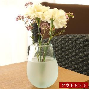 アウトレット ツートン ガラス フラワーベース エッグ 花瓶 ガラス おしゃれ 北欧 リサイクルガラス 丸型 シンプル アジアン バリ|es-style