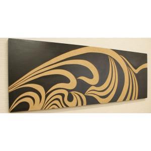 アートフレーム ウェーブ 100×35 アジアン雑貨 アートパネル モダン 北欧 絵画 壁掛け アート 木製 アジアン バリ 雑貨 インテリア|es-style