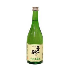 喜久酔 特別本醸造 720ml