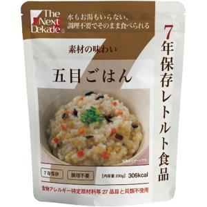 The Next Dekade 7年保存 レトルト食品 五目ごはん