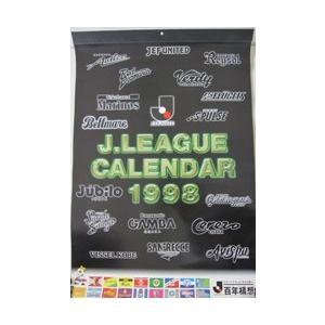 Jリーグ 1998年 カレンダー (J LEAGUE CALENDAR 1998)