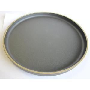 【HPB005】 HASAMI PORCELAIN  (ハサミポーセリン) PLATE (25.5cm) -BLACK-|escargot-circus