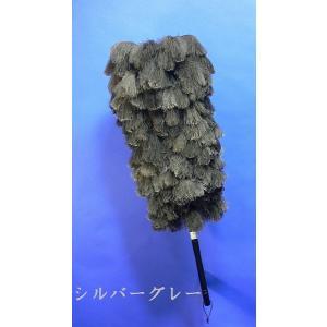 オーストリッチ毛ばたき竹
