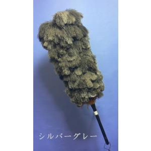 毛ばたき オーストリッチ楓|esci