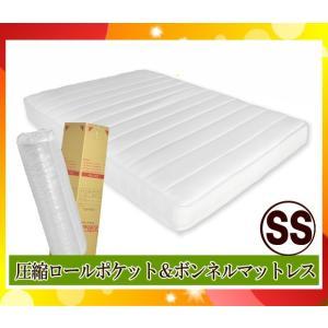 圧縮ロールポケット&ボンネルマットレス セミシングル 耐久性 通気性 ベッド マットレス 16324D-SS 16324DSS 友澤「代引/日祝/日時指定不可」「送料1490円」|esco-lightec