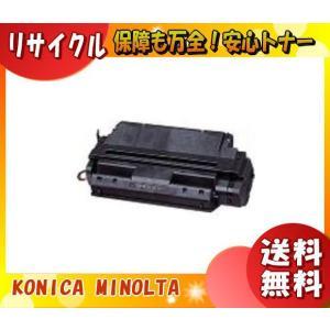 「送料無料」トナーカートリッジ コニカミノルタ 1710146-001 (リサイクル)「E&Qマーク認定品」|esco-lightec
