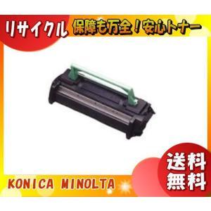 「送料無料」トナーカートリッジ コニカミノルタ 1710405-002 (リサイクル)「E&Qマーク認定品」|esco-lightec