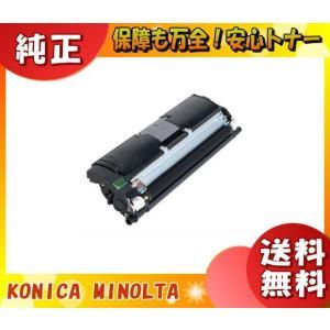 「送料無料」トナーカートリッジ コニカミノルタ 1710588-004 ブラック(純正)|esco-lightec