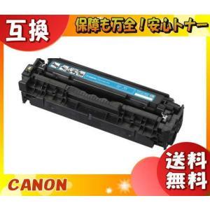 キャノン 318 シアン (互換)トナーカートリッジ|esco-lightec