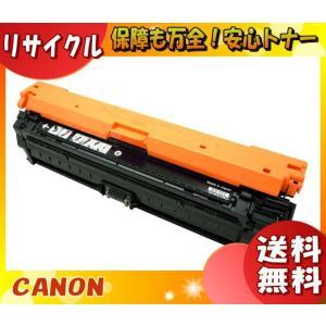 トナーカートリッジ キャノン 322 ブラック (リサイクル)|esco-lightec