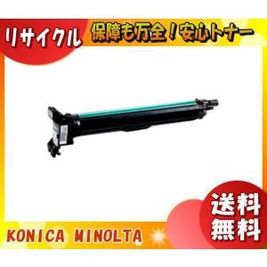 「送料無料」イメージングユニット コニカミノルタ 4062212 ブラック (リサイクル)「E&Qマーク認定品」|esco-lightec